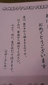 DSC_0664.JPG